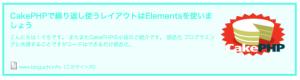 スクリーンショット 2015-11-19 19.41.29