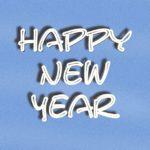 新年あけました。2017年もぶろぐちをよろしくどうぞ!